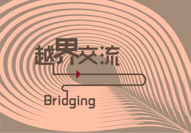 bridget-01