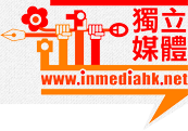 inmedia_logo