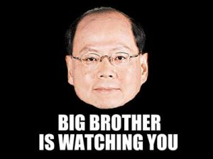 big-brother-hkpolice