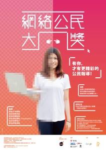 award poster 01