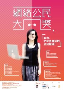 award poster 02
