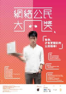 award_poster 03