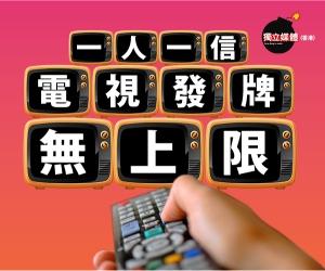 inmedia_tv-01