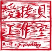 acopy_logo